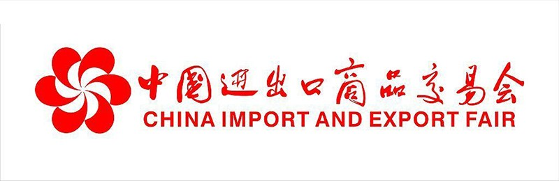 JMA ALUMINIUM will attend the 118 session of the Canton Fair